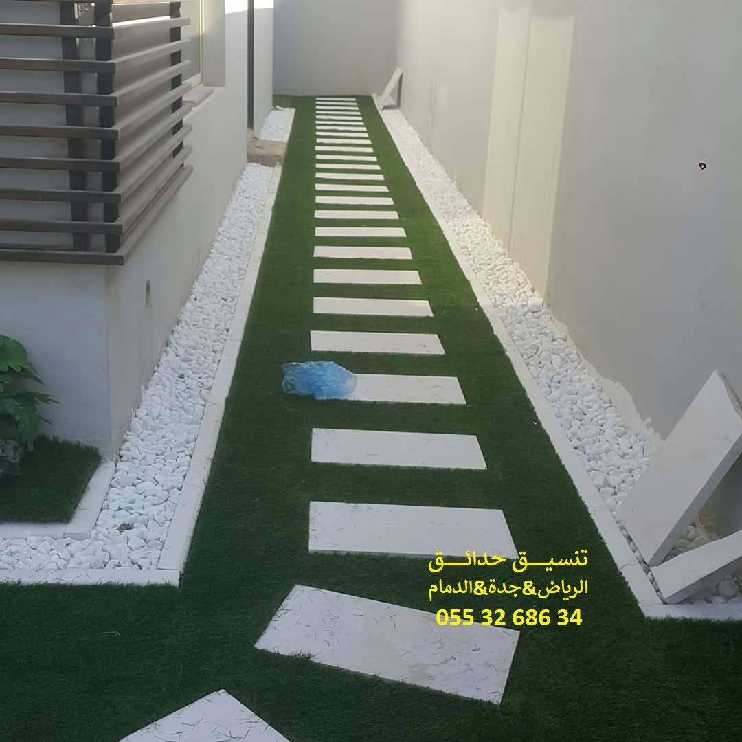 صور تنسيق حدائق حي ديراب جنوب الرياض 0553268634 طريقة تركيب العشب الصناعي حي ديراب جنوب الرياض Decor Home Decor Instagram Photo