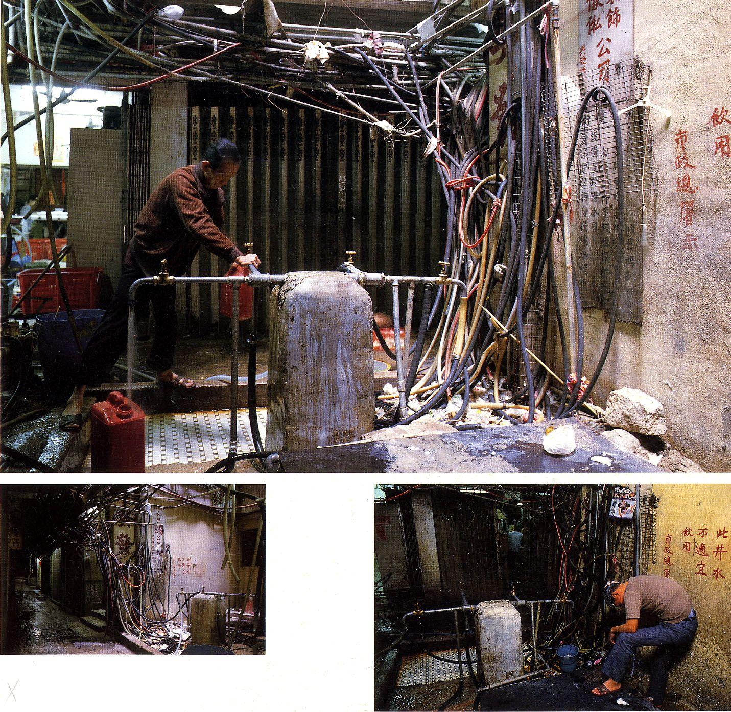 Water Pump In Kowloon Kowloon Walled City Kowloon Cyberpunk City