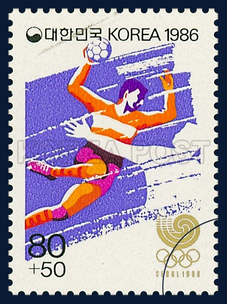POSTAGE STAMP OF SEOUL OLYMPICS 1988, handball, Sports, MediumSlateBlue 1986 10 10, 88 서울올림픽, 1986년 10월 10일, 1456, 핸드볼, postage 우표