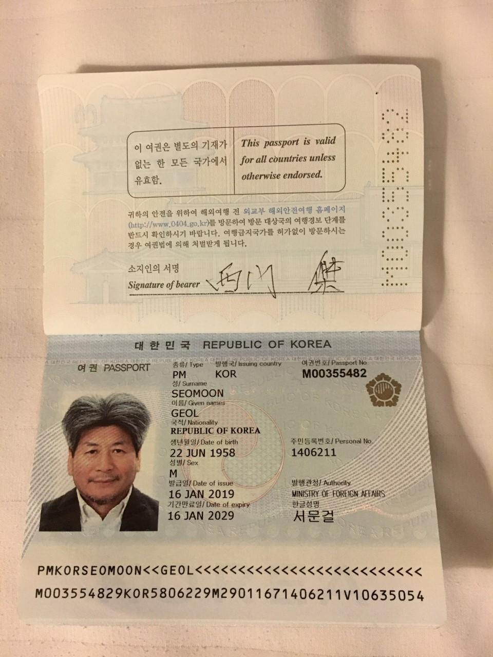 Pin By Imranmakkal On عبدالله العبدالله Passport Online Aadhar Card Passport Template