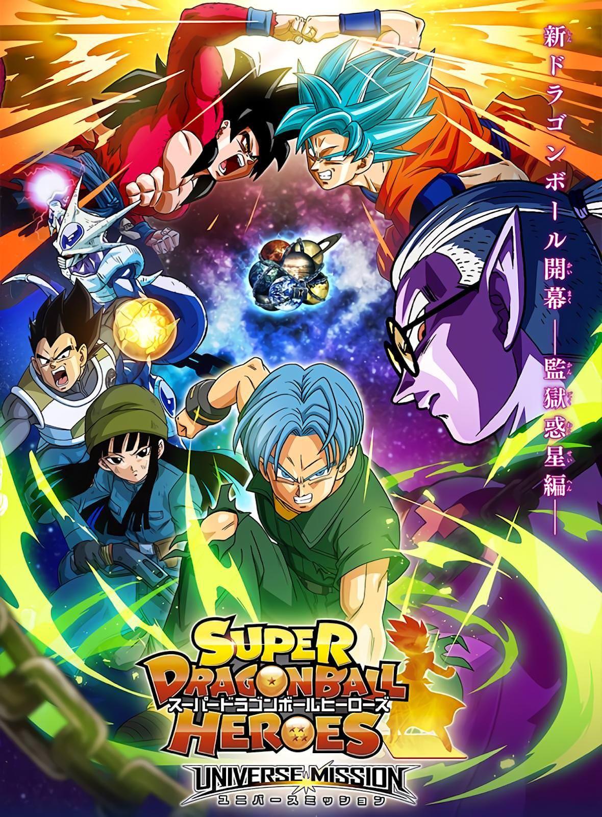 SUPER DRAGON BALL HEROES, première bande annonce de l