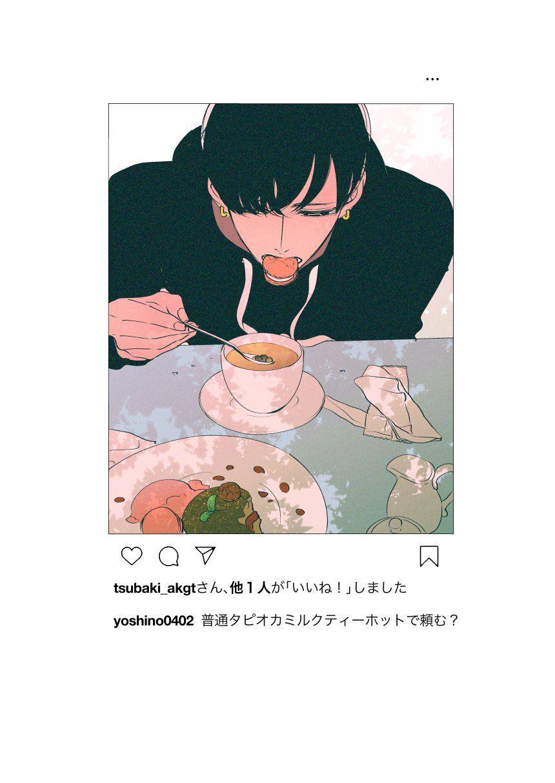 小西明日翔 on Twitter