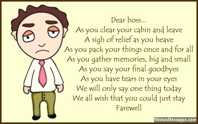 Farewell Poems For Boss Goodbye Poems Wishesmessages Com