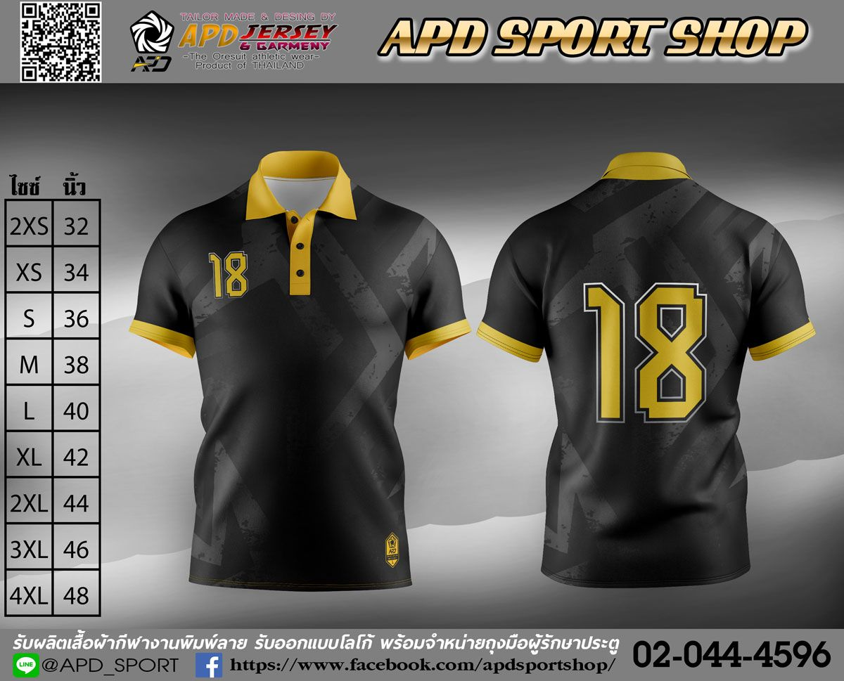 Pin on Printed shirt เสื้อกีฬา ออกแบบ