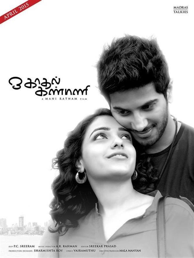 ok kanmani movie with english subtitles