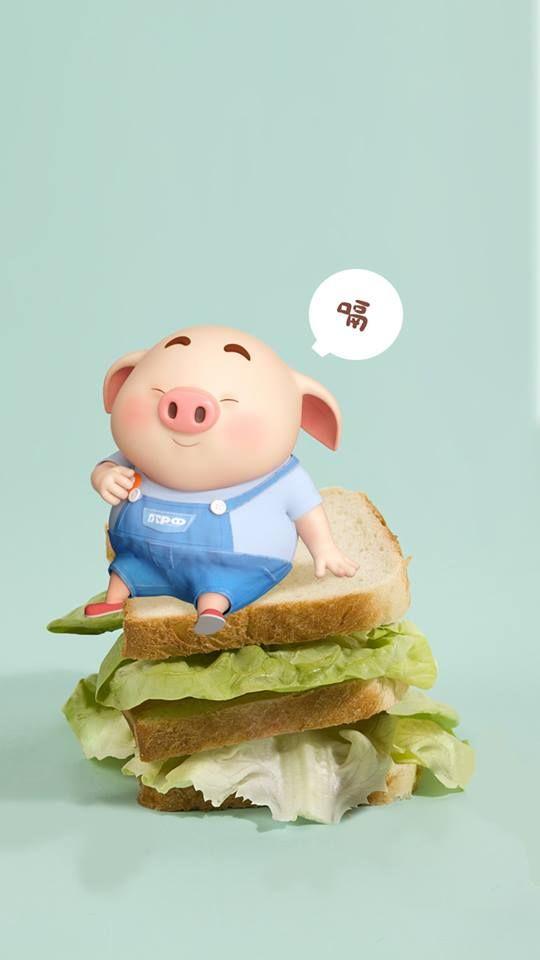 30 hình nền chú lợn ủn ỉn hài hước vui nhộn cho điện thoại Iphone đẹp