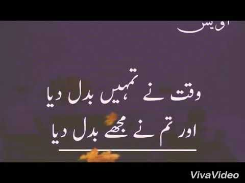 Urdu Quotes Whatsapp Status Friendship Quotes Funny Go For It
