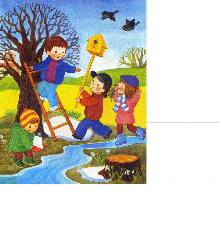 Картинки: времена года для дошкольников | Весна ...