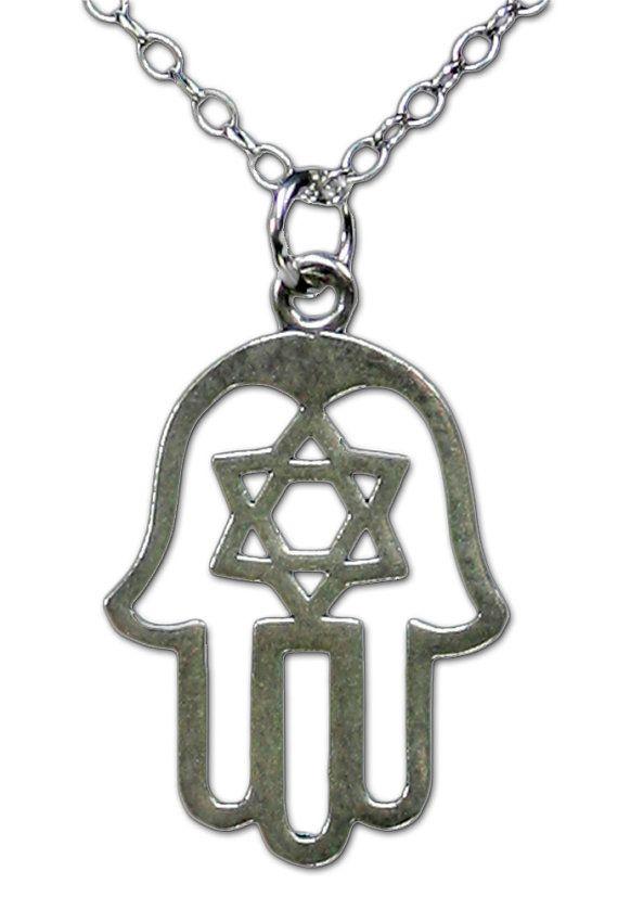 Openwork Judaica Star Of David Hamsa Hand Jewish Good Luck Symbols
