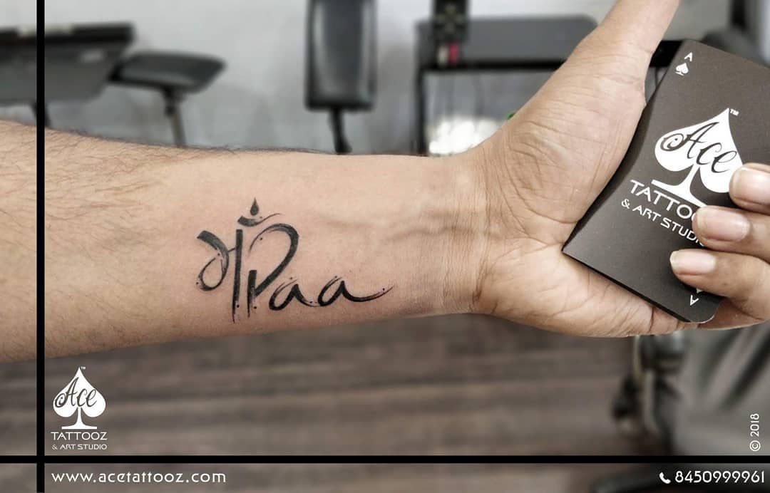 Maa Paa Calligraphy Tattoo Tattoo Designs Wrist Music Tattoo Designs Mom Dad Tattoo Designs