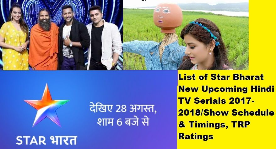 List of Star Bharat New Upcoming Hindi TV Serials/Reality Shows 2018