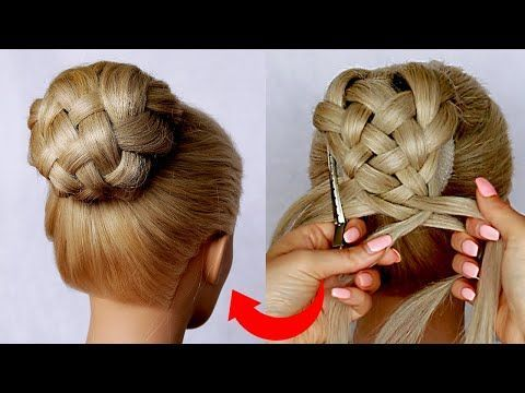 New High Bun Hairstyle For Wedding And Party Graduation Hairstyle Party Hairstyle Updo Hairstyles Medium Hairstyles
