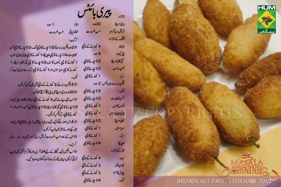 chicken shashlik recipe shireen anwar recipes