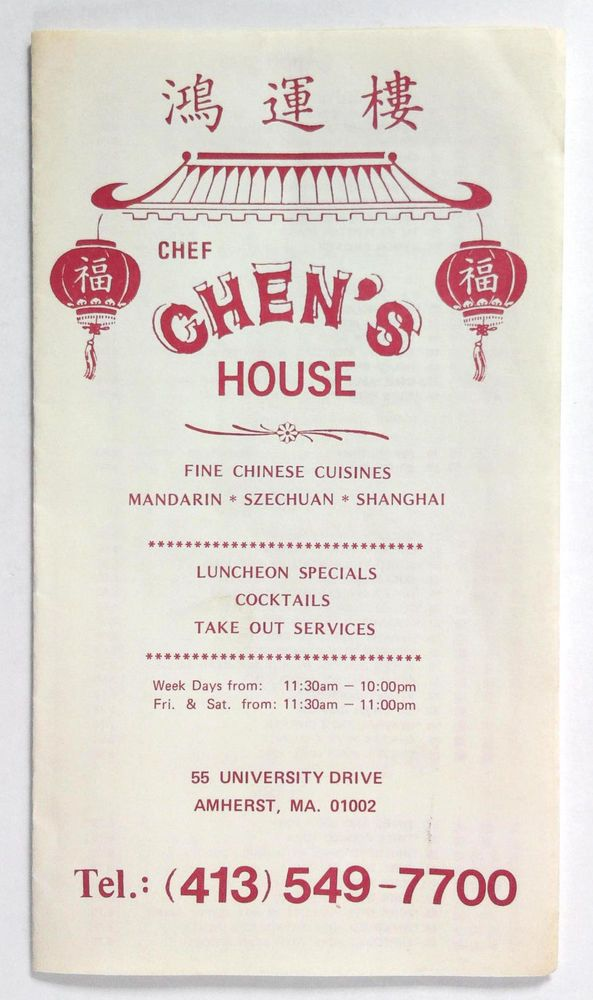 1980 S Vintage Take Out Menu Chef Chen S House Chinese Restaurant Amherst Ma Chinese Restaurant Take Out Menu Chinese Menu