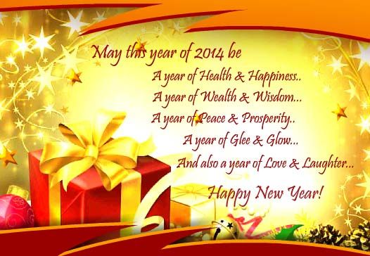new years greeting to all my family and friends