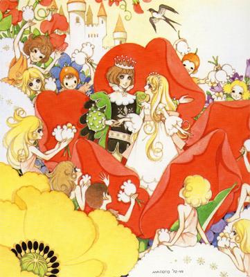 Thumbelina by Macoto Takahashi