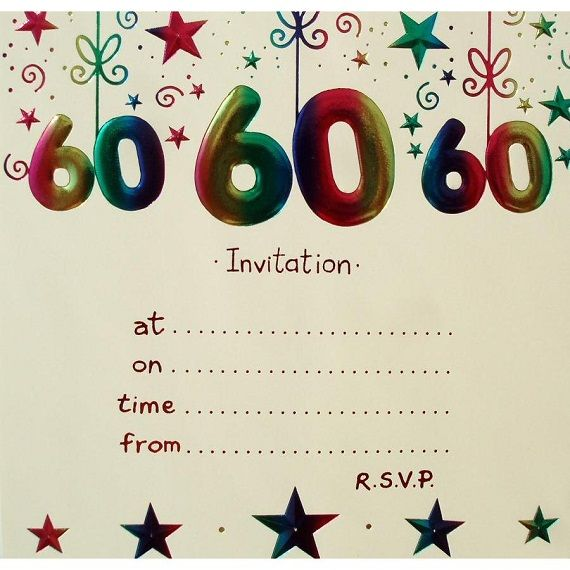 Free Printable 60th Birthday Invitations