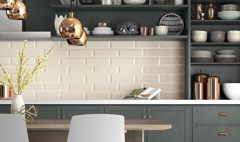 Design Gallery   Kitchen | Marazzi USA