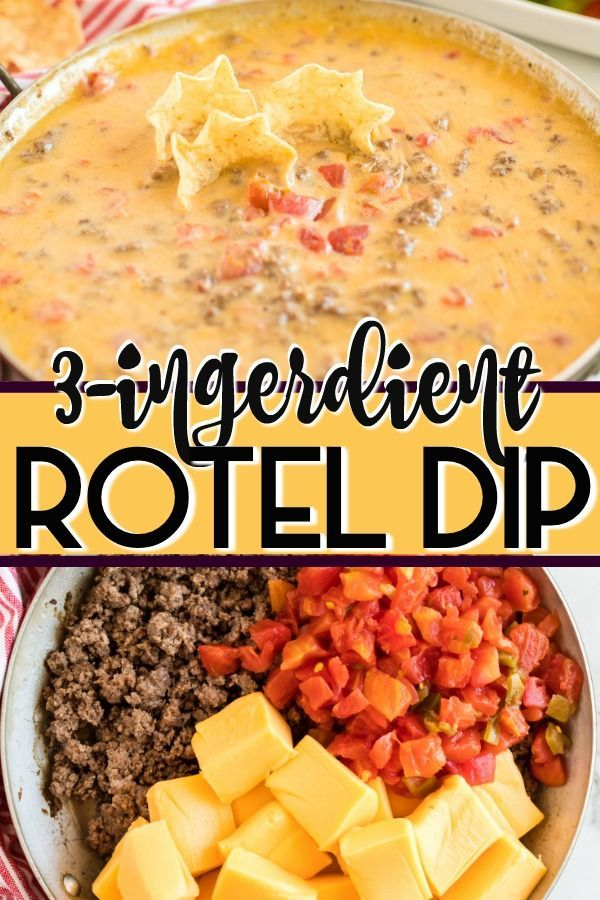 Rotel Dip is an easy appetizer recipe with ground beef, Rotel, and Velveeta cheese! Only 3 ingredients and less than 20 minutes to prepare! It's the perfect party food to bring to the big game day! #football #gameday #footballfood #rotel #cheese #appetizers #appetizerseasy