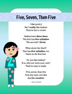 Free haiku poster for the classroom. | FirstGradeFaculty.com ...