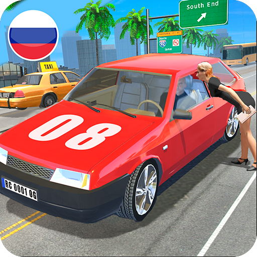 Russian Cars Simulator V1 5 Mod Apk Apkmod Modapk Cheats Hack Mod Game Engine Simulation