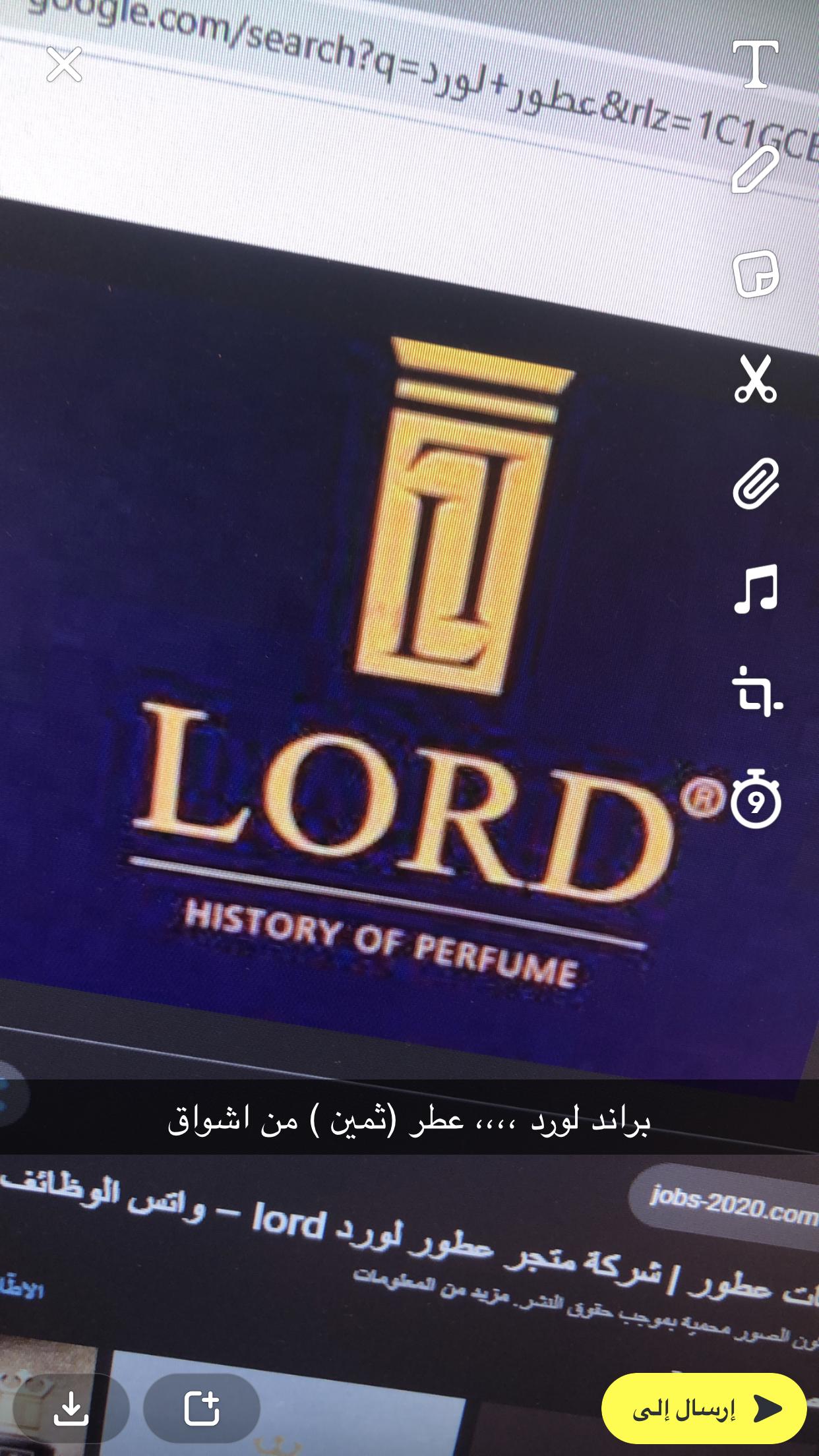 Pin By زينه On عطر Lord History Perfume