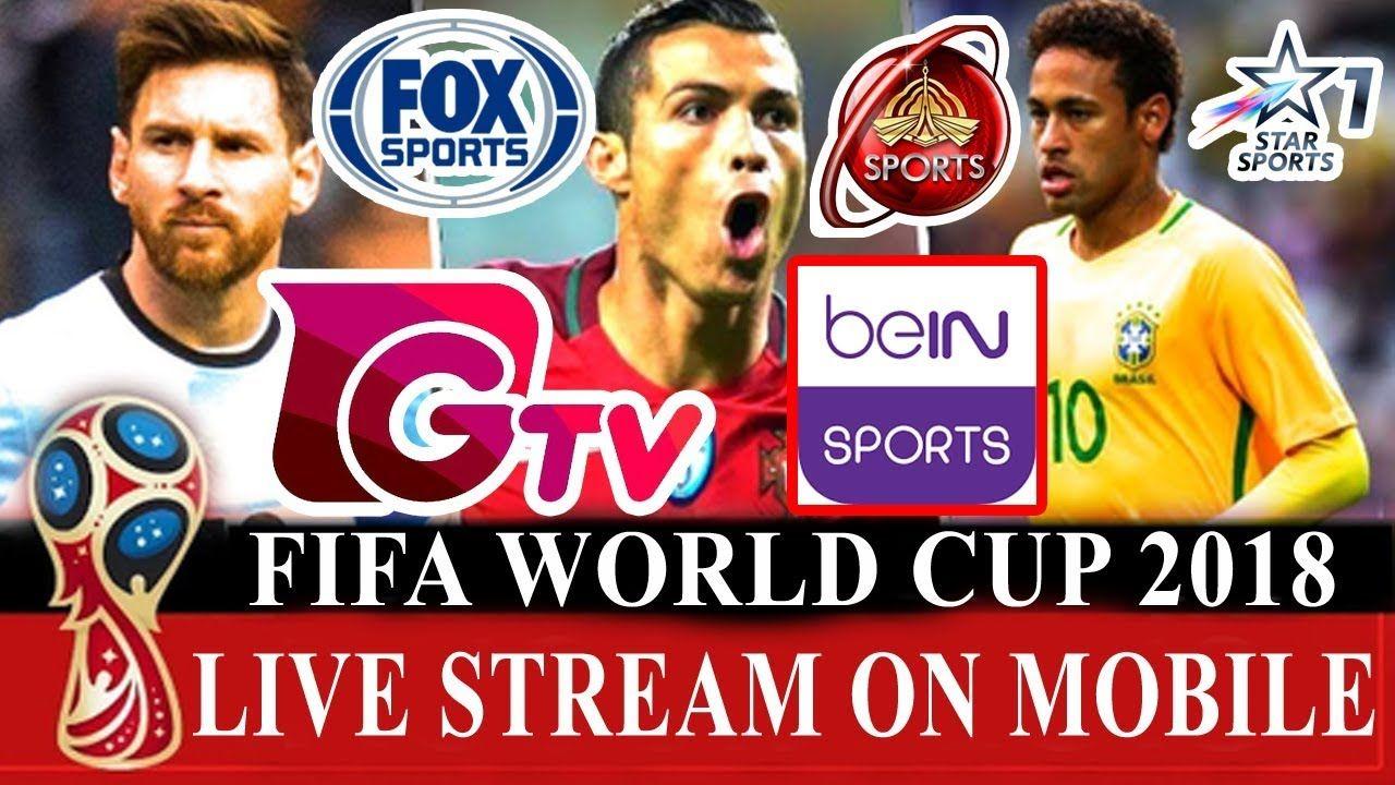 FIFA WORLD CUP 2018 LIVE বিশ্বকাপ ফুটবল দেখুন মোবাইলেই