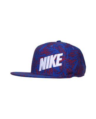 3893e573b796c Gorra Nike. Gorra color azu
