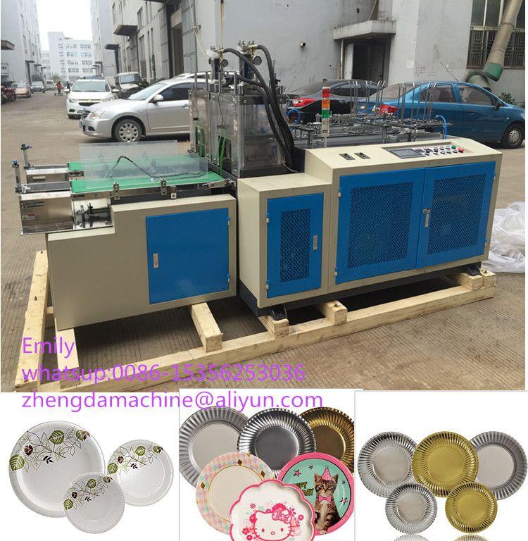 Automatic Paper Plate Machine Costpaper plate making machine costpaper plate forming machine & Automatic Paper Plate Machine Costpaper plate making machine cost ...