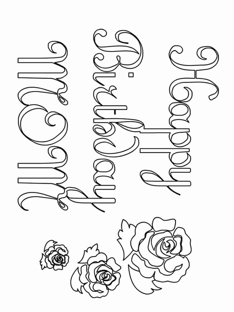 Happy Birthday Mom Coloring Page Luxury Happy Birthday Mom ...