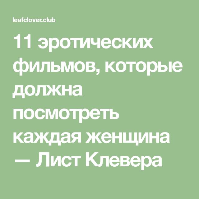 plodi-lyubvi-erotika-zrelih-russkoe-smotret