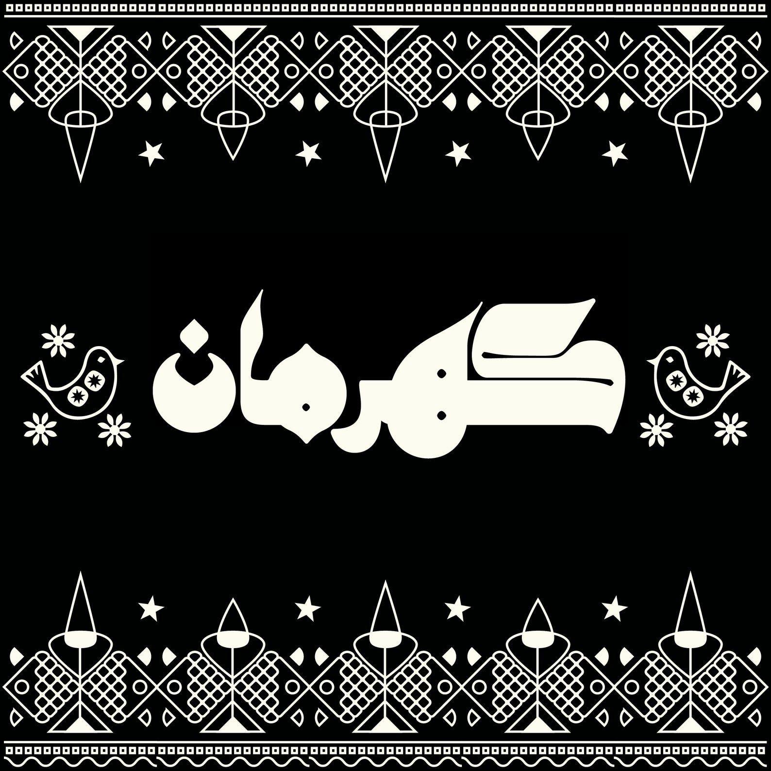 Kahraman Arabic Font Arabic Calligraphy Font Islamic
