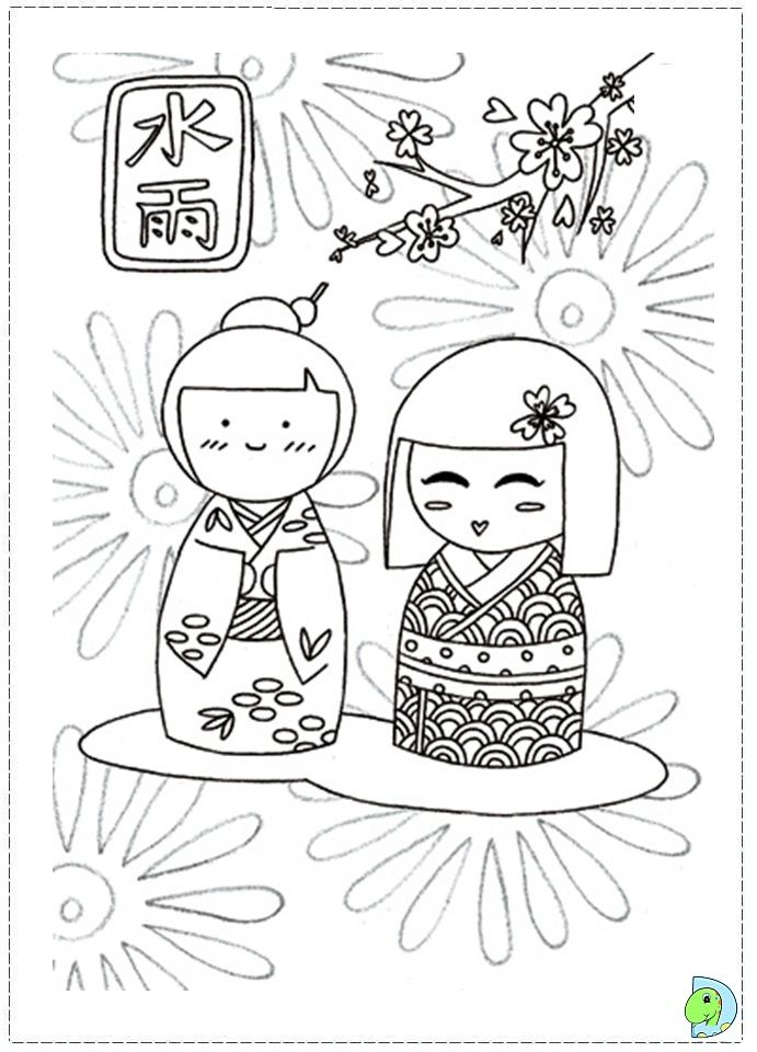 Kokeshi Dolls Coloring Page Dinokids Org Kokeshi Dolls Coloring Books Japanese Quilts