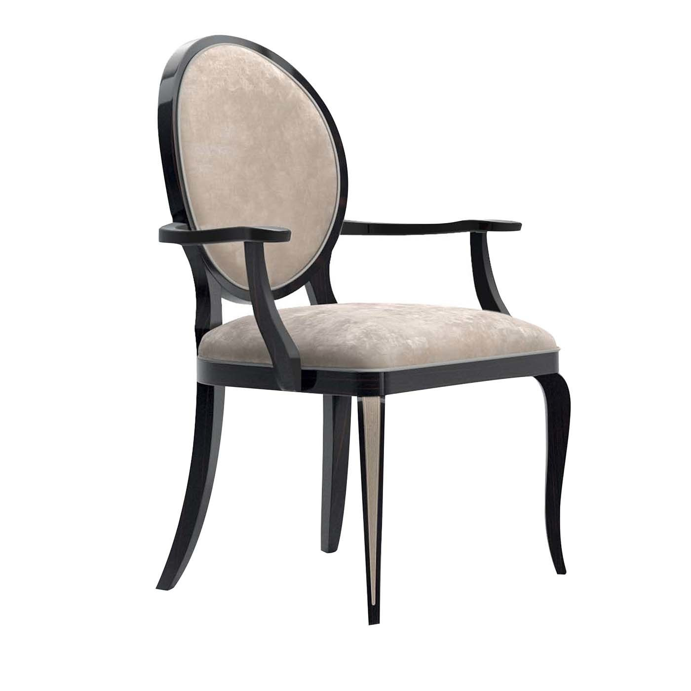 Holly Armchair In 2020 Dining Chairs Chair Chair Style
