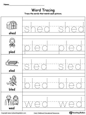 Word Tracing Ed Words Handwriting Worksheets For Kids Word Family Worksheets Word Families Printables