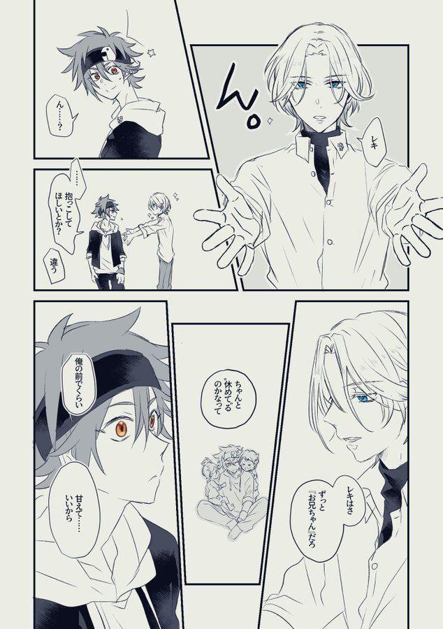 奥村 on Twitter