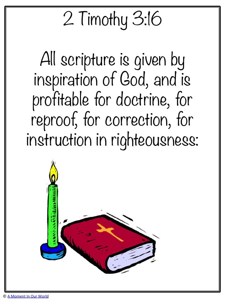 Monday Memory Verse 2 Timothy 3 16 Memory Verse 2 Timothy Words