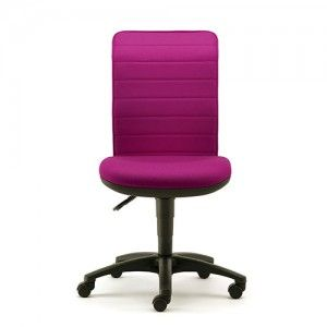 Colourful Fabric Office Chairs With Glides   Available With Glides Rather  Than Castors (as Shown