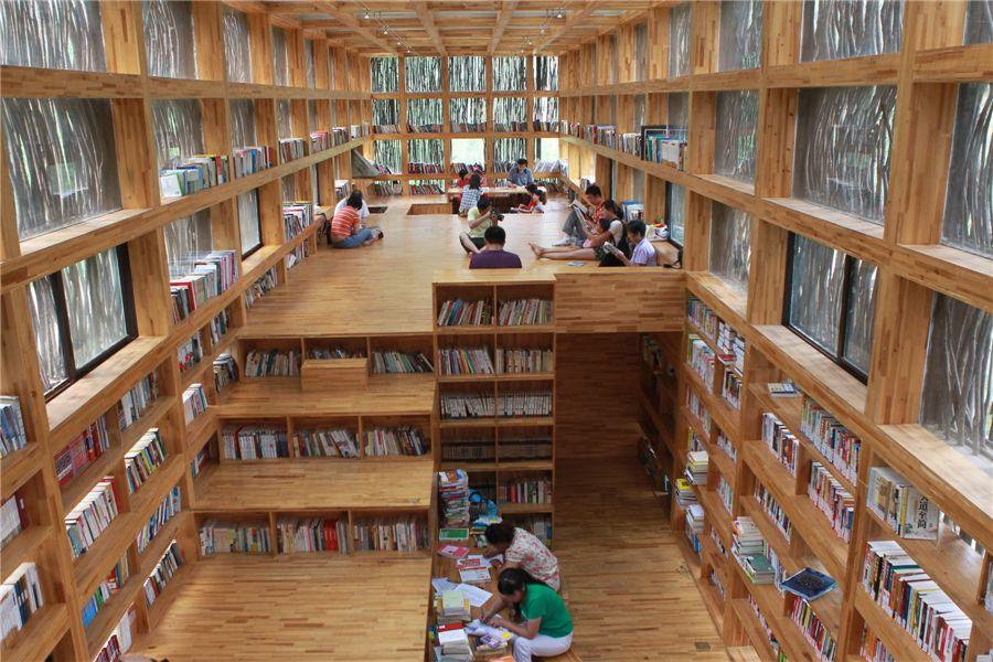 La biblioteca Liyuan a Beijing, Vista a http://jaumecentelles.cat/2014/12/08/curriculum-internacional-la-experiencia-en-biblioteques-descoles-internacionals/