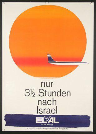 El AL ~ Israel