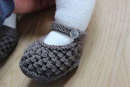 Ravelry: KnitMaux's Wedding Shoes