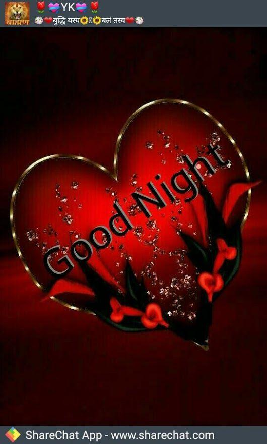 Good Night Good Night Heart Love Happy Heart