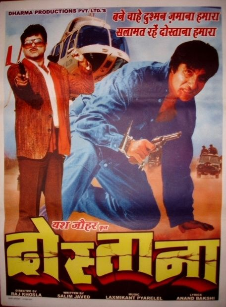 Dostana 1980 This Amitabh Bachchan Shatrughan Sinha And Zeenat Aman Starer Was Directed By Raj Khosla It Was Wr Bollywood Posters 1980s Movies Famous Duos