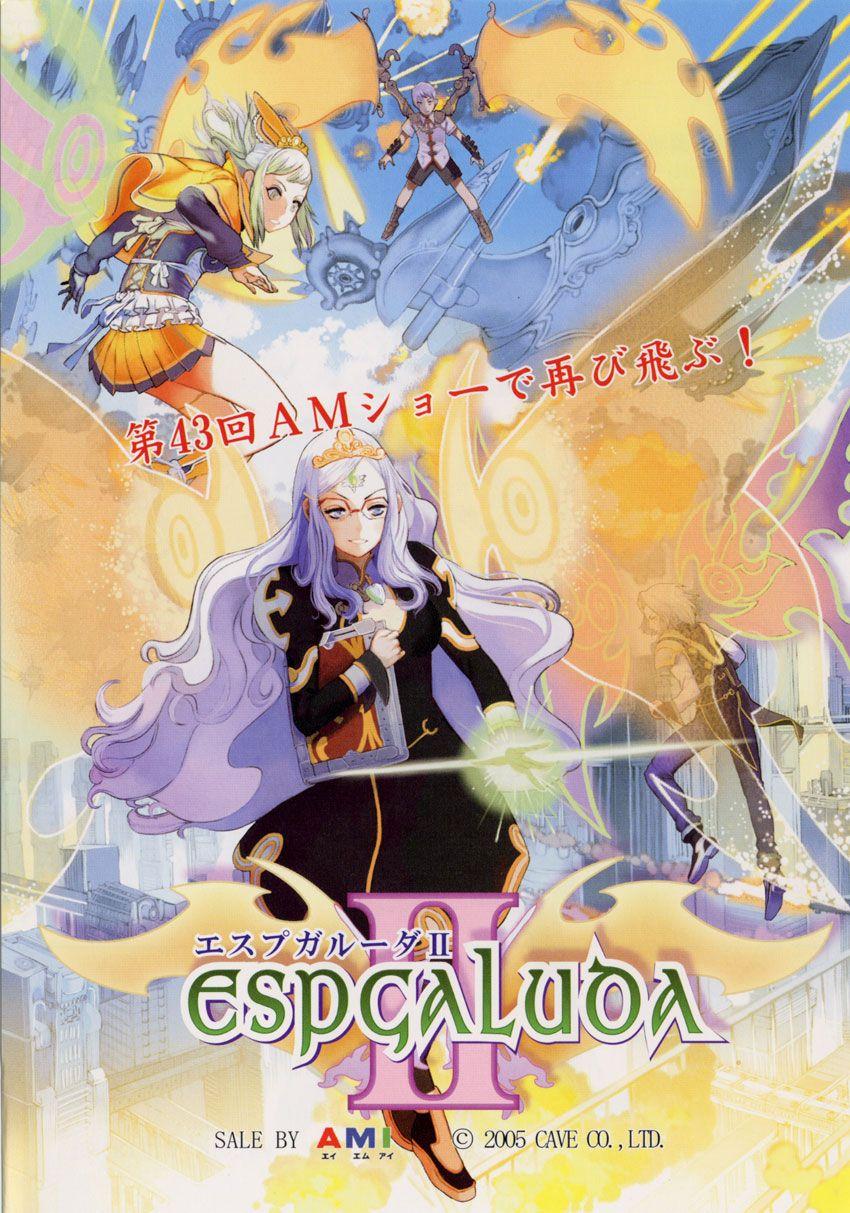 the arcade flyer archive video game flyers espgaluda ii cave co ltd juegos retro retro juegos