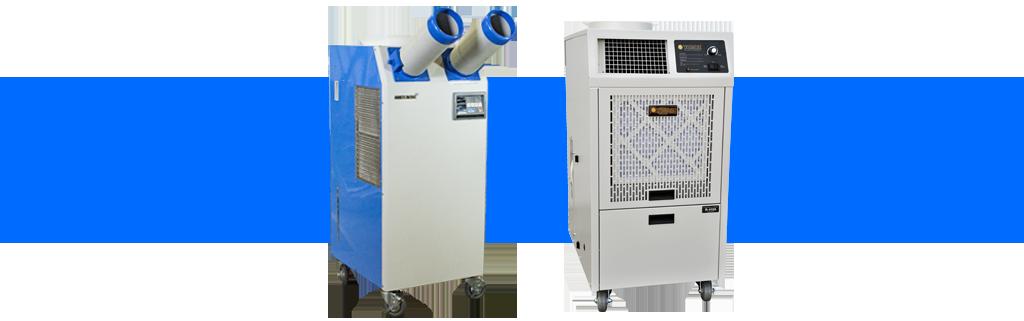 Spot Coolers & Portable AC Rentals Portable ac, Portable