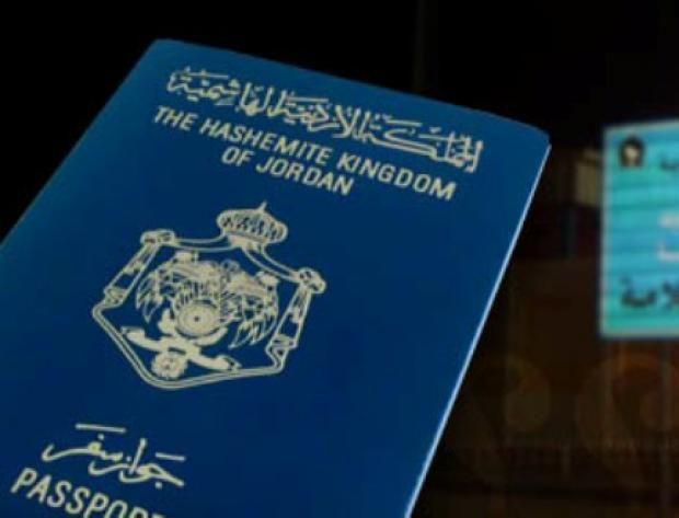سحب جنسية أسير أردني سجنته إسرائيل 20 عاما Arab News Passpo