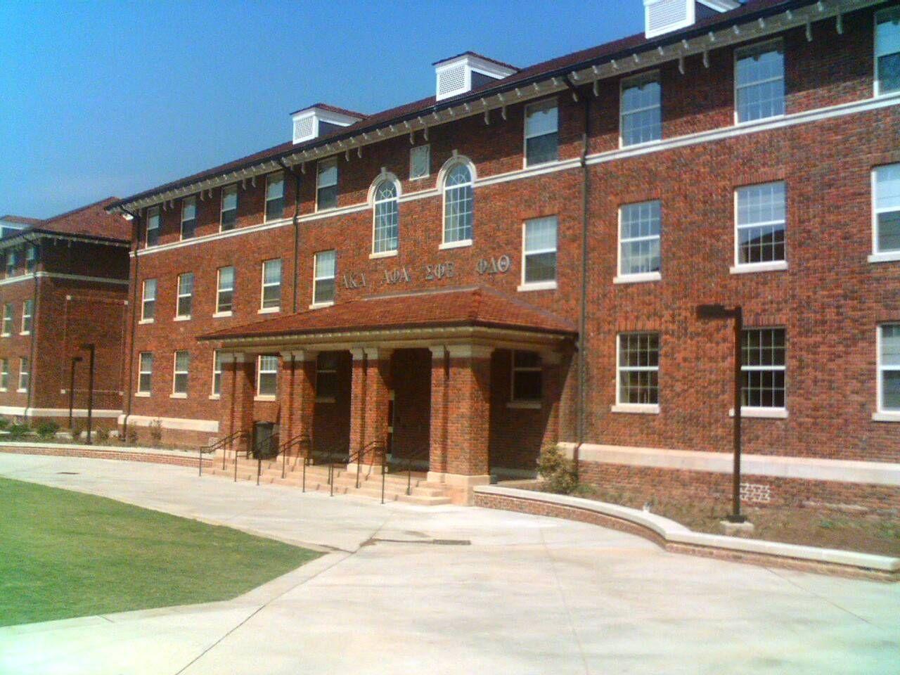The Quad At Clemson University College Visit Clemson Clemson University
