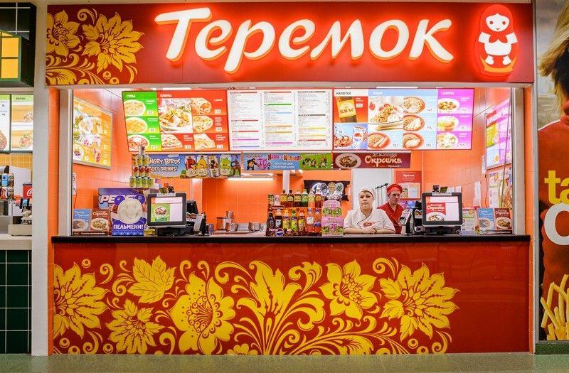 Блины ресторан теремок в москве