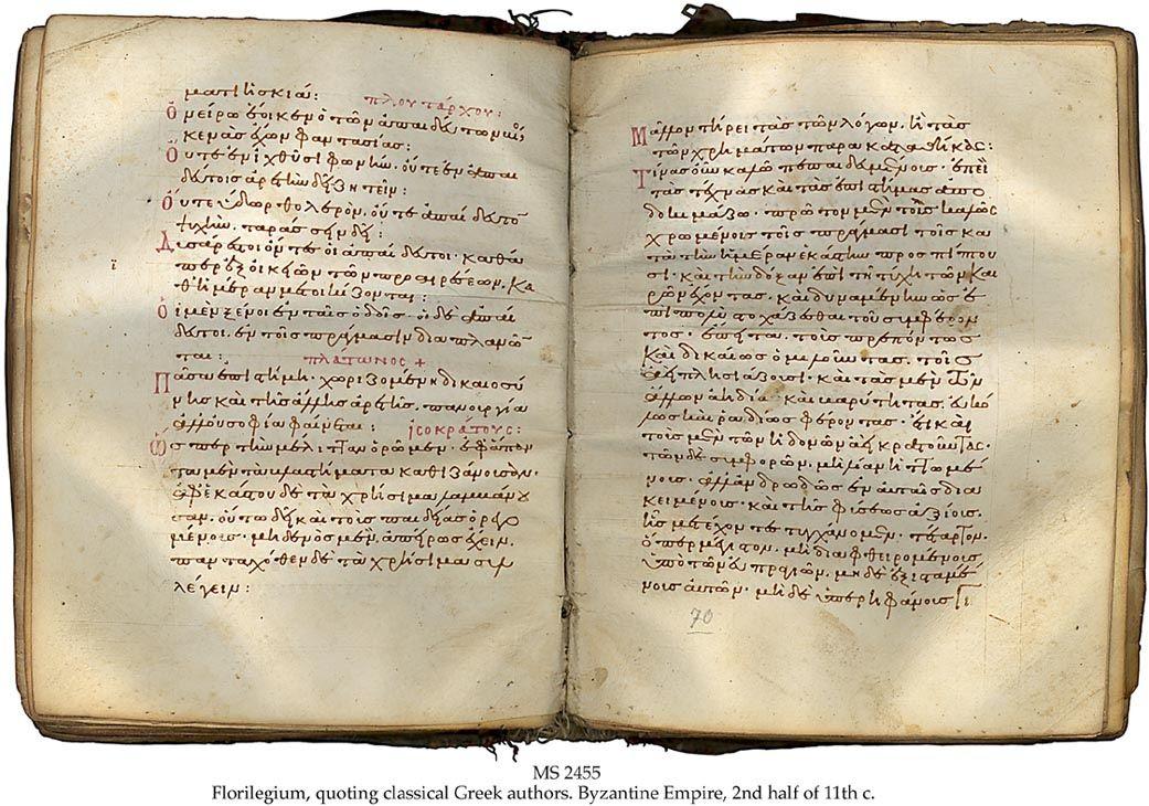 Documentcloud search history