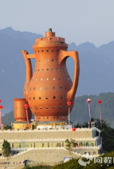 Captivating Meitan Tea Museum, Guizhou, China. The Huge Teapot And Cup Stand At An Ideas